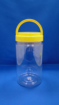 Pleastic Bottle - PET Round Plastic Bottles (D1009)