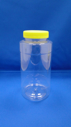 Pleastic Bottle - PET Round Plastic Bottles (F600)