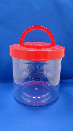 Pleastic Bottle - PET Round Plastic Bottles (M3500)