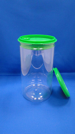 Pleastic Bottle - PET Round Plastic Bottles (W401-1300P)