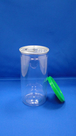 Pleastic Bottle - PET Round Plastic Bottles (211-440)