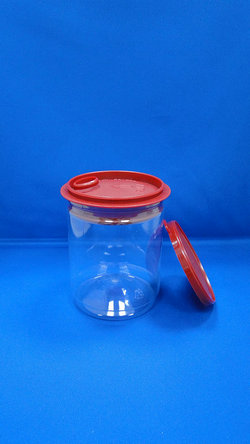 Pleastic Bottle - PET Round Plastic Bottles (307-460P)
