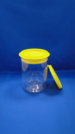 Pleastic Bottle - PET Round Plastic Bottles (307-600P)
