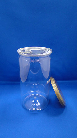 Pleastic Bottle - PET Round Plastic Bottles (307-825)