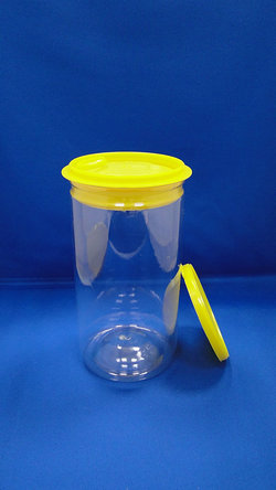 Pleastic Bottle - PET Round Plastic Bottles (307-825P)