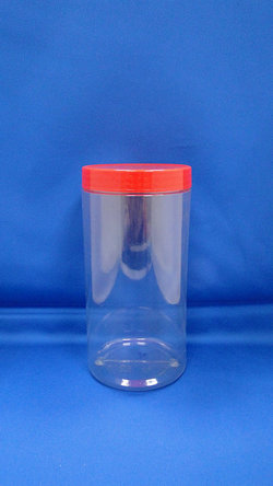 Pleastic Bottle - PVC Round Plastic Bottles-349